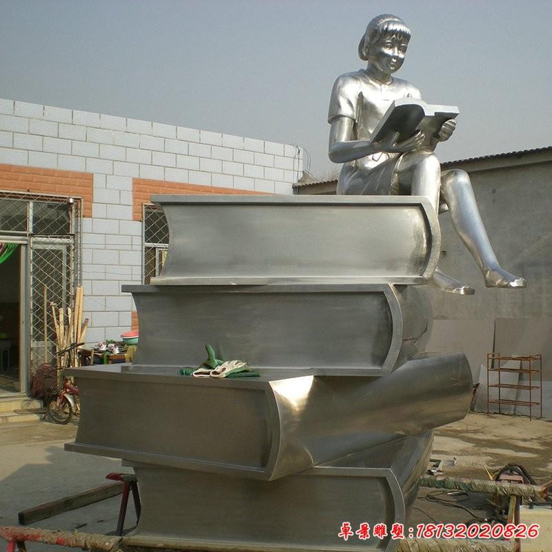 讀書雕塑少女