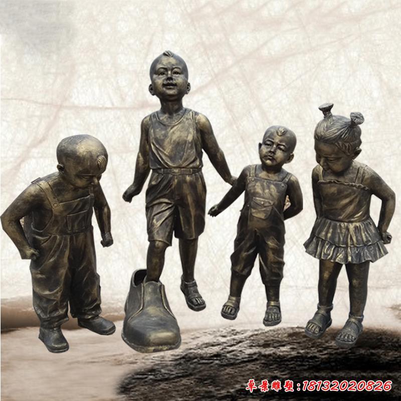 兒童廣場雕塑