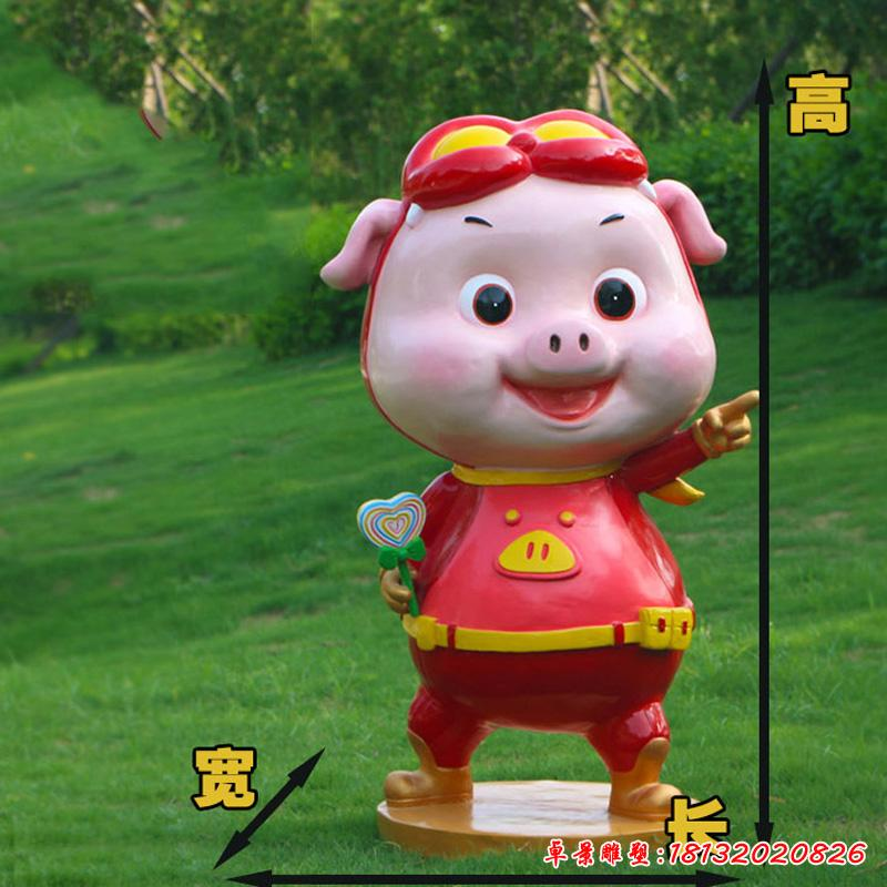 豬豬俠雕塑