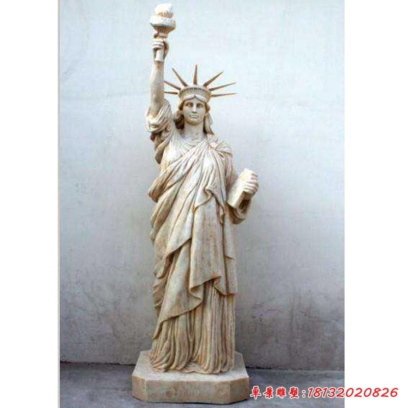 自由女神雕塑