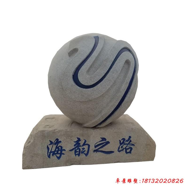 海之韻廣場雕塑