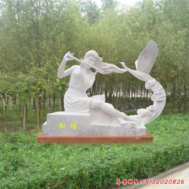 吹笛女 雕塑