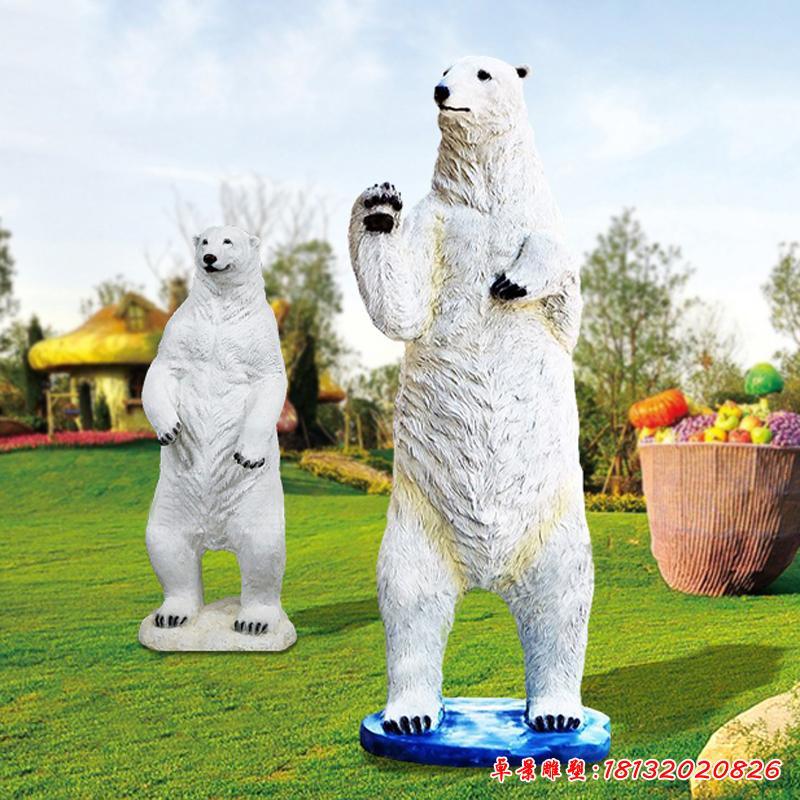 北極熊 雕塑